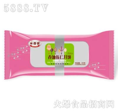 米香客香油伍仁月饼300g袋装