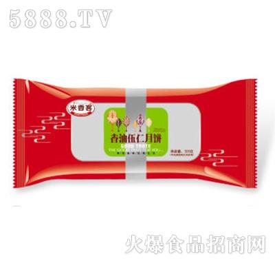 米香客香油伍仁月饼袋装300g