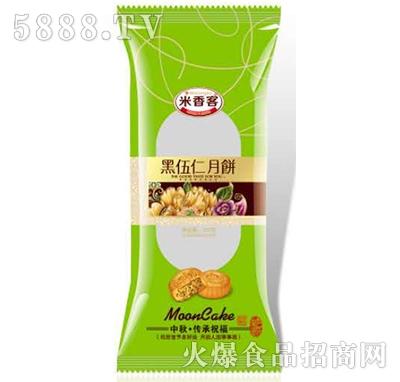 米香客黑伍仁月饼袋
