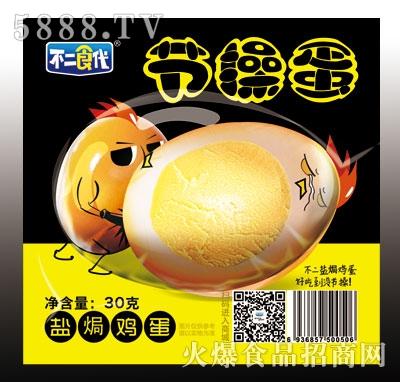不二食代盐�h鸡蛋30克