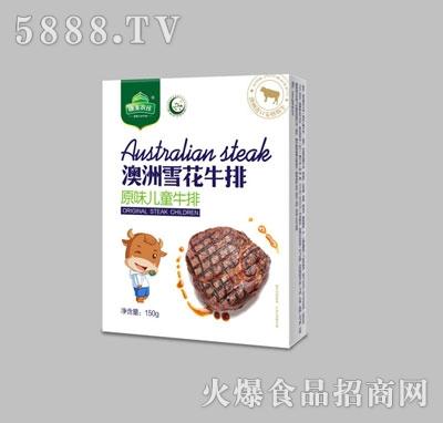 澳洲雪花牛排原味儿童牛排产品图