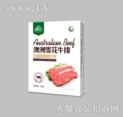 澳洲雪花牛排五香味家庭牛排产品图
