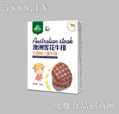 澳洲雪花牛排五香味儿童牛排产品图