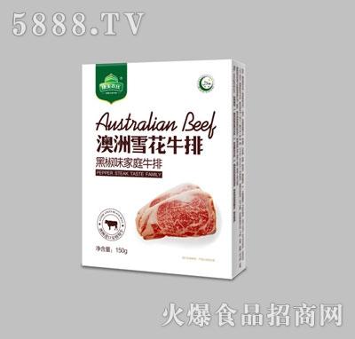 澳洲雪花牛排黑椒味家庭牛排产品图