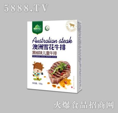 澳洲雪花牛排黑椒味儿童牛排产品图