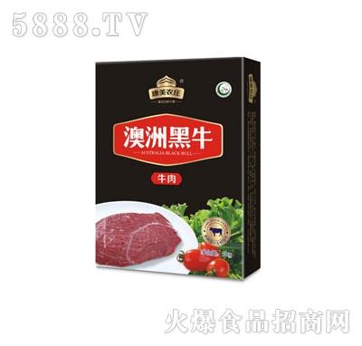澳洲黑牛牛肉产品图