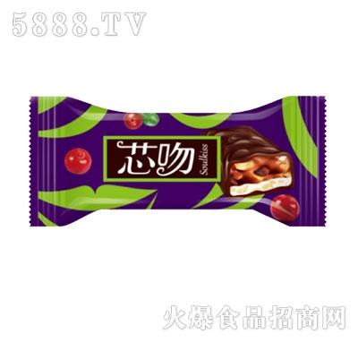 散装芯吻花生夹心巧克力蔓越莓味