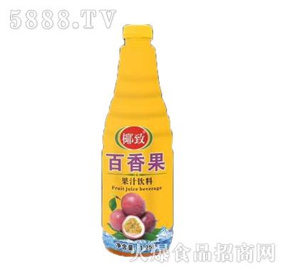 椰致百香果果汁饮料1.25L