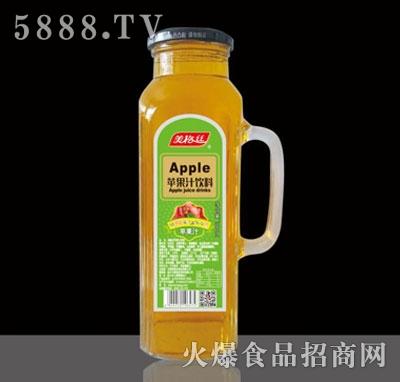 美格丝苹果汁饮料980ml
