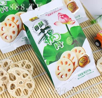 尊海香酥藕片