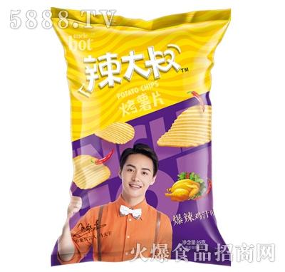辣大叔烤薯片(爆辣鸡汁味)35g