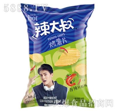 辣大叔烤薯片(香辣鲜虾味)35g