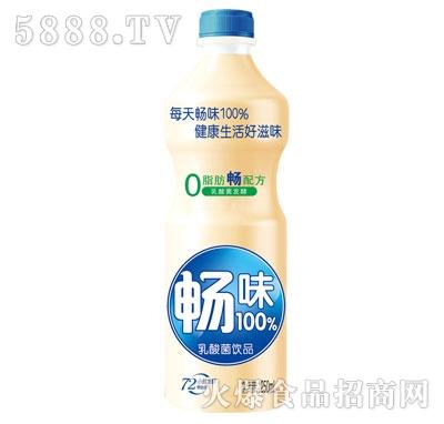 沃尔轩畅味乳酸菌饮品1250ml