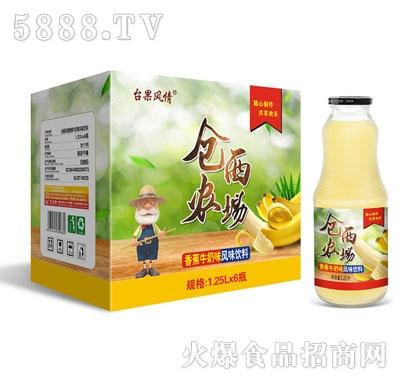 仓西农场香蕉牛奶1.25Lx6瓶