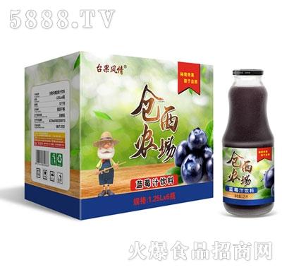 仓西农场蓝莓汁1.25Lx6瓶
