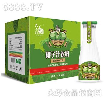 大马邦椰子汁1.5Lx6瓶(大口瓶)