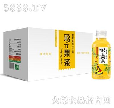大马邦彩π果茶芒果茶果汁饮料500mlx15瓶