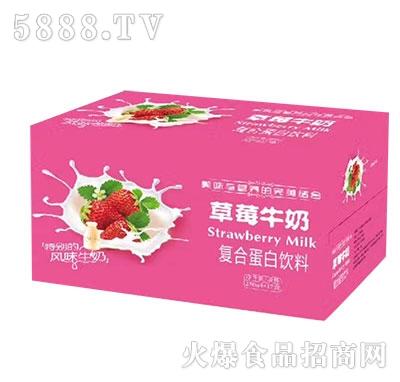 草莓牛奶复合蛋白饮料