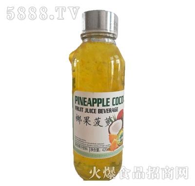 团友椰果菠萝复合果汁饮料420ml