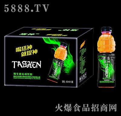 塔神维生素运动饮料600mlx15瓶