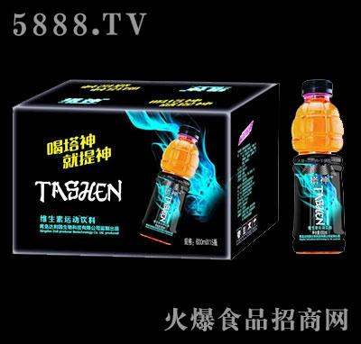 塔神维生素运动饮料箱600mlx15瓶