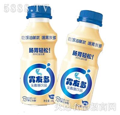 胃友多软酸菌饮品原味340ml