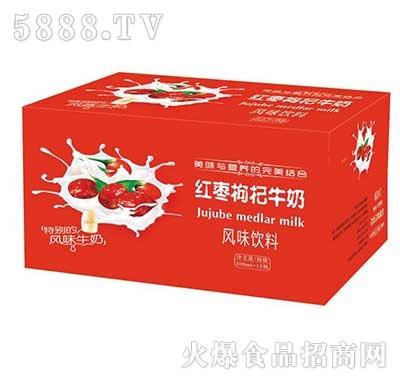 红枣枸杞牛奶风味饮料