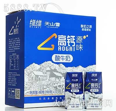 维维天山雪钻石包高钙源味酸牛奶