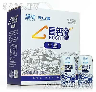 维维天山雪钻石包高钙纯纤牛奶