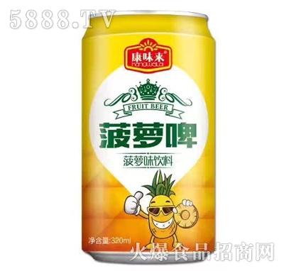 康味来菠萝啤320ml