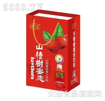 康味来山楂树蜜恋山楂果汁饮料(手提)