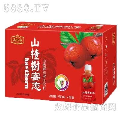 康味来山楂树蜜恋山楂果汁饮料350mlx15瓶