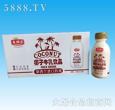 喜鲜乐椰子牛乳330mlx15瓶