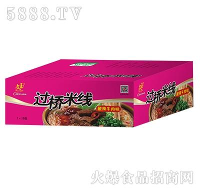 文玉过桥米线香酸辣牛肉味1x18包