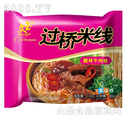 文玉过桥米线香酸辣牛肉味116g