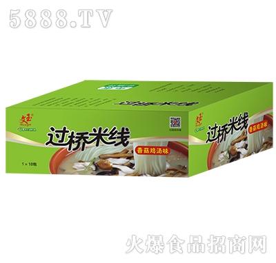 文玉过桥米线香菇鸡汤1x18包