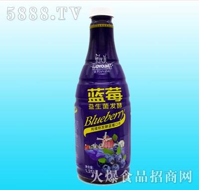 果优美益生菌发酵蓝莓汁1.25L