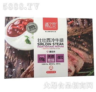 浦之灵壮壮西冷牛排蘑菇味产品图