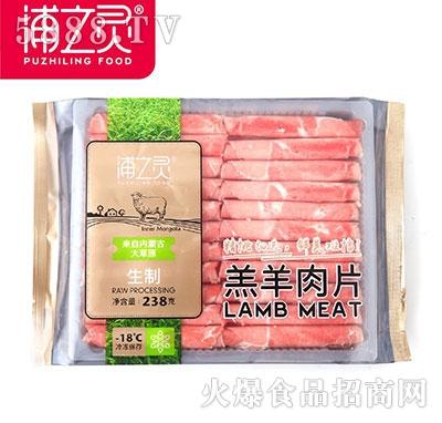 浦之灵羔羊肉片238g产品图