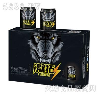 激拓无限能量玛咖维生素饮料250mlx16罐