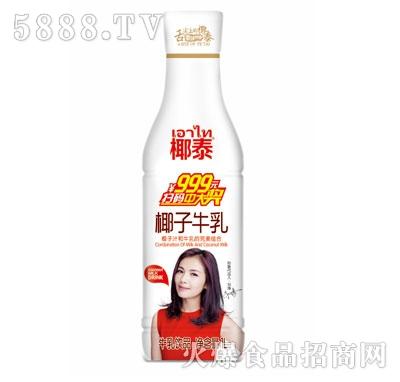 椰泰椰子牛乳饮品1L