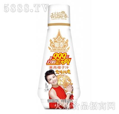 椰泰果肉椰子汁420ml
