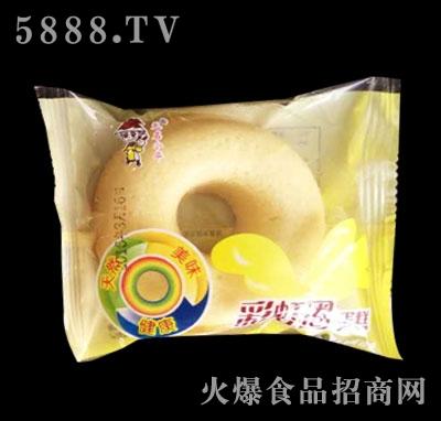 无名小卒彩虹圈蛋糕(袋)