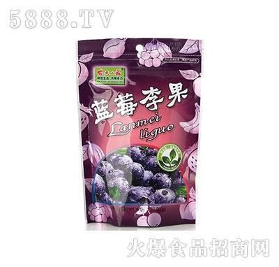 农夫山庄蓝莓李果