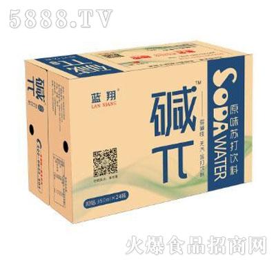 蓝翔碱π原味苏打饮料350mlX24瓶