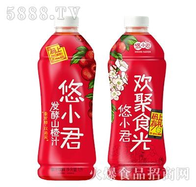 悠小君发酵山楂汁1L