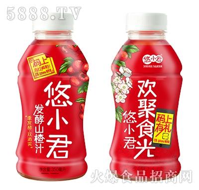 悠小君发酵山楂汁350ml