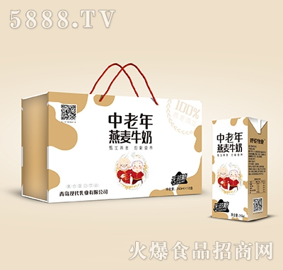 燕麦中老年复合蛋白饮品无蔗糖250mlx12盒