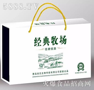 经典牧场_至汇金典经典牧场低糖低脂乳味饮料250mlx12盒