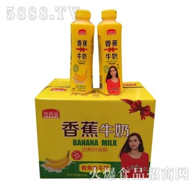 悦满福香蕉牛奶500mlx15瓶